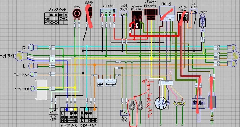 この配線図は、 マグナ50のものでよろしいですかね? なかなか配線図などが でてこないもので どなたか知ってらしたらおねがいします。