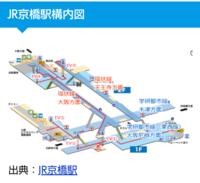 JR尼崎駅から東西線を経て京橋駅の環状線外回りに乗り換える場合、何号車に乗れば早いですか? 構内図を見た感じ3号車くらいでしょうか? 朝ラッシュ時の環状線は初めてなのでスムーズに乗り換えしたいです。