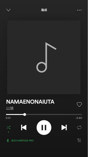Spotifyで歌詞が表示されません。 どうすれば表示されますかね?