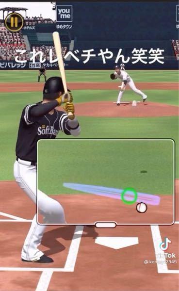 プロスピのリアタイの質問です。ズーム(拡大鏡?)を使ってストライクゾーンを大きくすることでボールを見やすくする手法(画像参照)があるのですが、これって垢BAN対象になりますか? ※これはあくまで...