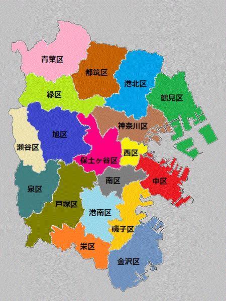 横浜に住みたいと思って居るのですが中区と西区を除き、栄えている区はどこですか?