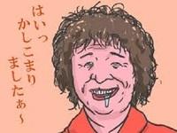 【愛コラふみたの画像禁止大喜利】  ㅤㅤㅤ  画像に一言。ベスアンどうぞ。  ㅤㅤㅤ  師匠ばればれー! https://detail.chiebukuro.yahoo.co.jp/qa/question_detail/q13236892683?__ysp=5paw6Kq%2F5aSn5Zac5Yip