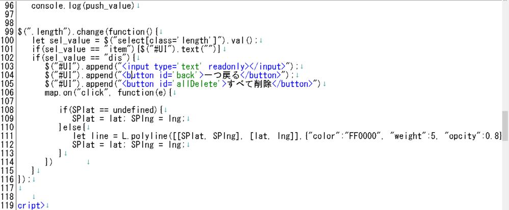 """html javascript jquery leafletについて jqueryのchange関数のfunctionのなかでif文で条件を付け、その条件が合っていたら.on(""""cli..."""