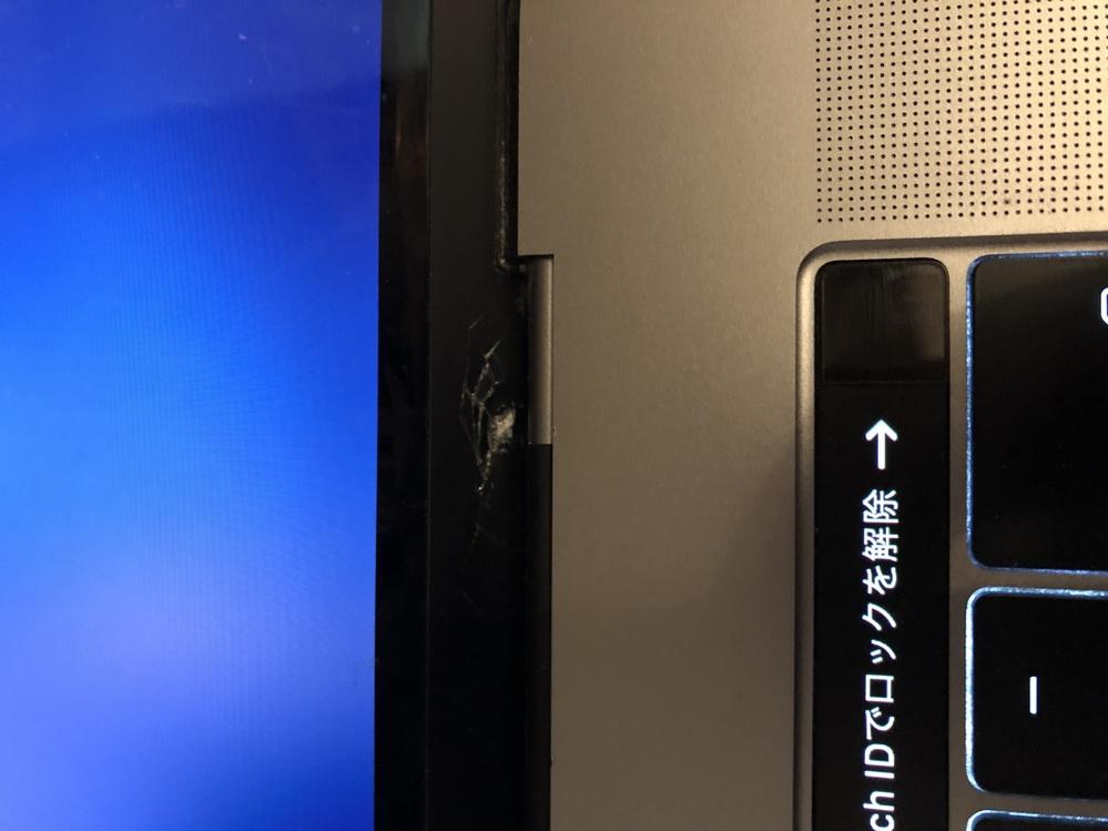 MacBookの画面下の隅(液晶部分の外)にヒビを入れてしまいました…。 この部分だけの修理って可能なのでしょうか?また、可能であればいくらくらいかかりますか?