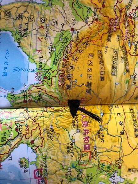 中学校社会科地図帝国書院編集部編の中の地図なのですがこの赤の点線はどういう意味なのですか?