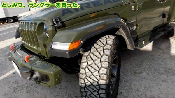 このタイヤはどこのメーカーのものでしょうか?