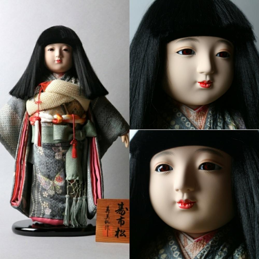【コイン100枚】市松人形を買いたいです。 画像にあるような顔がとても好きで探しているのですが、まったく見つかりません。というかこの顔でないと満足できない気がします。 画像の人形は 寿美礼 作...