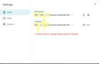 GoogleMeet 英語表示するには 貼付はGoogleMeetというメッセージアプリからです。コンテキストメニューを英語表示にしたいのですが、どのようにすればいいのでしょうか   こちらの質問は英訳をお願いしているのではなく、設定を調整して英語表示できるようにするにはどのようにすればいいですかと尋ねています。