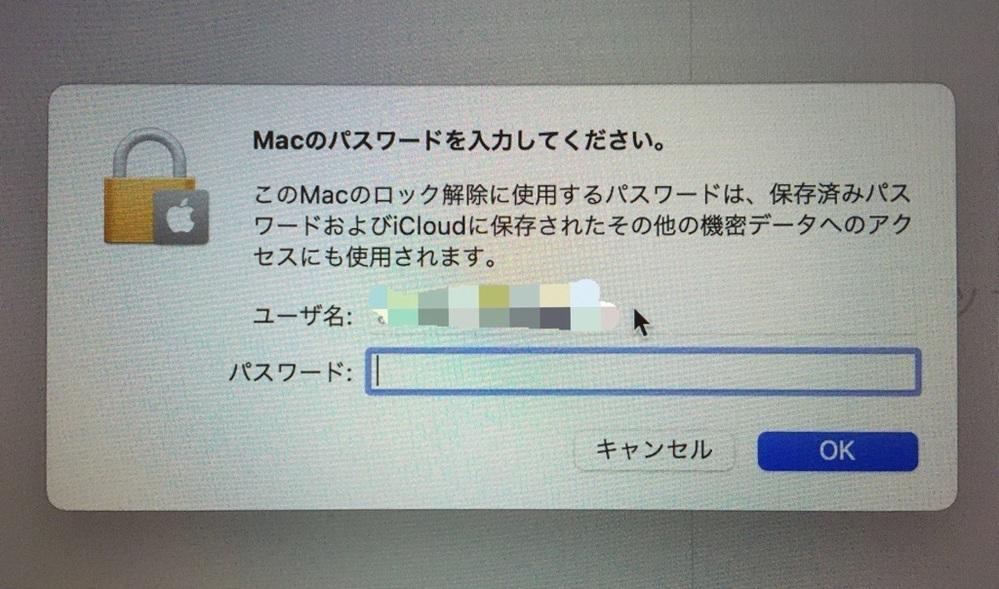 iCloud?のアップデートしたらこれ出ました。 この場合のパスワードって立ち上げた時に入れるパスワードなんでしょうか?? 何回やっても入れないしiCloudのパスワードでも入れないしなんのパス...