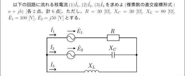 この問題を解いていただきたいです。お願いします。