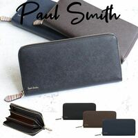 ポールスミスの財布で、このジップ部分ってデザインとして有りですか?なしですか?