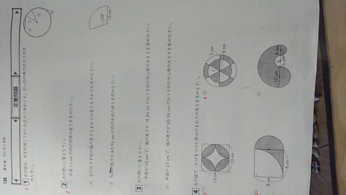 算数・数学が得意な方!! 塾で出た宿題の一部なのですが、私にはとても難しく解こうとはしてみたんですが、分かりませんでした。数学・算数が得意な方式を教えてくれませんか?よろしくお願いいたします! ...