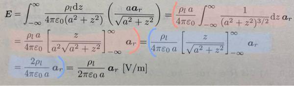 この赤いところのつながりと青いところのつながりの2箇所がよくわかりません。 途中式を教えてください。