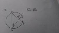 この角度の求め方と答えを教えてください!!