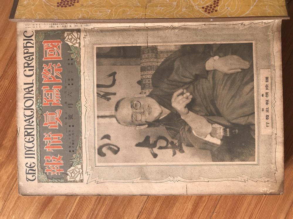 こしょ、古文書の題名が昔の漢字で読めません。 赤い字の部分を教えてほしいです。 よろしくおねがいします!