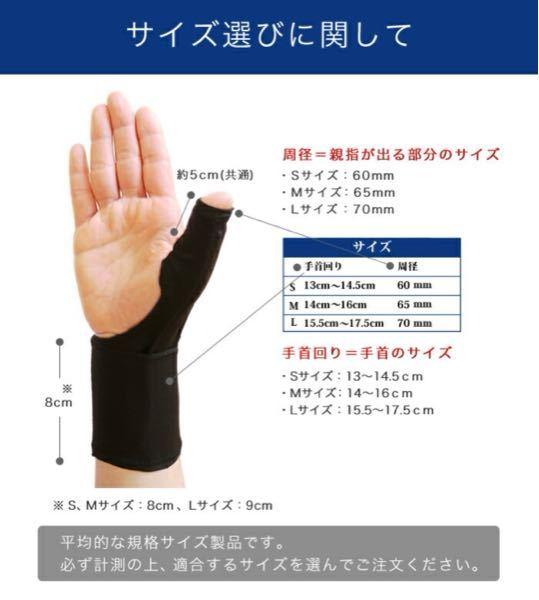 ドケルバン病に悩まされています。 2週間仕事を休み、ステロイド注射と固定で治療してきたのですが、未だに親指を動かす度にコキっと鳴るくらいの腱の引っ掛かりと結構な痛みがあります。 固定のギプスが取...