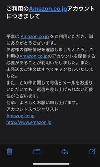 Amazonアカウント閉鎖について。 ログイン出来なくて、キャンセル処理がちゃんとされてるのか不安です。 同じこと経験されてる方いましたら教えてください。