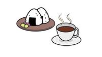 朝食、おにぎりとコーヒーの組み合わせはアリですか?