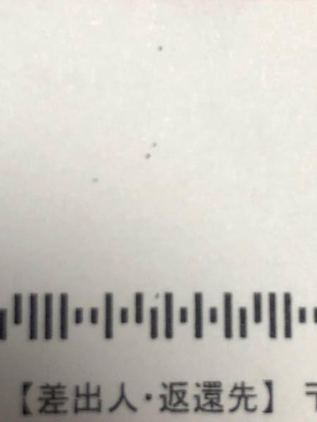 内定先からこのような形で送られてきた書類は同じ封筒に入れて変換するものですか? それとも別の封筒を使って新たに宛先に返せば良いのでしょうか?