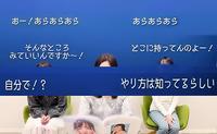【坂道写真集クイズ】  齊藤京子1st写真集 [とっておきの恋人] を見てまたまた  「自分で・・・やり方は知ってるらしい」 とか、ややもすれば気になる^^; ことを言ってる3人の日向坂メンバーですが さて左から誰々でしょう?