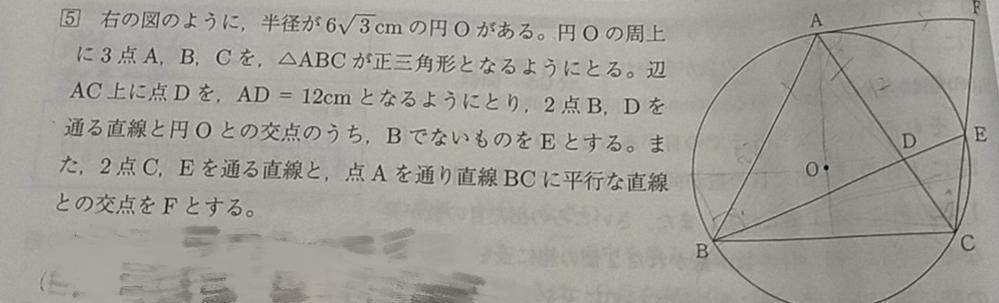 △ABDが直角三角形になる理由を教えてください