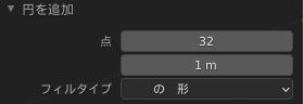 Blenderの文字化けに関して MacOS Big SurでBlender 2.91.2を利用しています。 プリファレンスから日本語を選択すると文字化けします。 画像のように、文字の一部が消え...