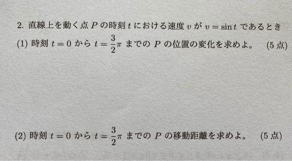 数学のこの2つの問題が分かりません!数学の猛者様解説よろしくお願い致します!