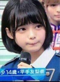 元 欅坂46の「女優」平手友梨奈 Niziuなんかよりも、歌も、ダンスも上手いし、顔も可愛いですよね? 違いますか?  乃木坂46 日向坂46