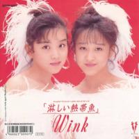 winkで好きな曲を3曲教えて下さい (ρ_・).。o○