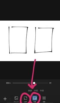 画像 ネップリ ネップリとは?使い方やコラージュ画像の見つけ方を解説!