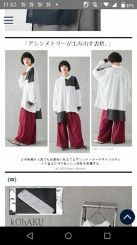 【上着何を選びます?】 もし、下の写真のコーデに上着を合わせるとしたらどのようなものを選びますか? シャツが可愛くて買おうか迷っていますが、これに合わせられる上着が思いつきません。 できれば写真付きで...