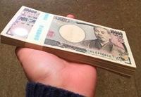 100万円もらったらどうしますか?貯金以外で教えてください。