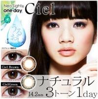 小松菜奈って団子鼻ですか?写真で見ても全部違うのでよくわかんないんです。