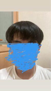 男子高校生 髪型について 写真をみてもらうと分かる通り自分の髪の毛キノコみたいでバカキモくないですか?笑 多分頭の形からこうなってしまうんですけど何か対処法とかないでしょうか? それかおすすめの髪型を教えてほしいです!