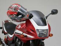 デイトナのヘルメットホルダーミラークランプM10は2015モデルのcb400sbに非対応でしょうか?加工取付等している方いらっしゃいますか?
