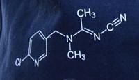 この構造式は何という物質ですか?