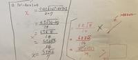 この数式の間違いと答え、良ければ解き方も教えてください…… 知り合いの早稲田卒に聞いても解き方も答えも間違っていないと言われ、計算のアプリでも全く同じやり方と答えでした。 一体どこが間違っているのでしょうか……?