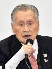 東京オリンピック、パラリンピック大会組織委員会森喜朗会長の発言で世界中から批判が高まっています。 森喜朗会長は国会で質疑応答する前に国連で真意を伝えるべきじゃないでしょうか?