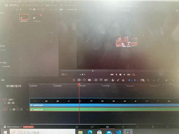 ダビンチリゾルブというソフトを使っていて動画が小さくなる原因は何か教えてもらえると助かります。 突然小さくなりました