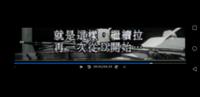 中国語が得意な方 この画像の文字を教えて下さい。 ある音楽の動画を翻訳してバイオリンの勉強をしたいのですが、6、7文字目の糸へんの漢字2つが文字が潰れて読めません。。この漢字2つを教えて下さい。 よろしくお願いします!