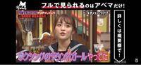 朝倉未来のしくじり先生にでてたこの女の人誰ですか?