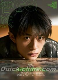 中国の俳優さんっぽいですがこの方は誰ですか?
