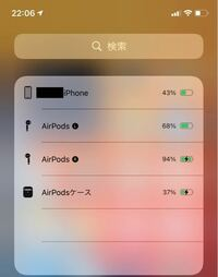 iPhoneのバッテリーウィジェットなのですが私の使っているBluetooth接続のGARMINのスマートウォッチのバッテリー残量が表示されません。 AirPodsの電池残量は表示されるのでApple製品だけが表示される仕様なのでしょうか?よろしくお願いします スマートウォッチ vivomoveHR iPhone iPhone XR  どちらも最新バージョンです。