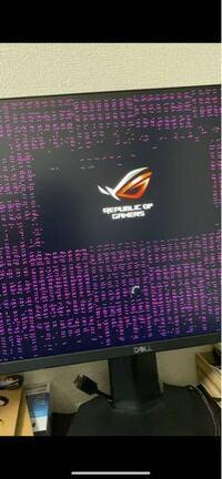 ASUSのパソコンを使っていて、突然APEXを起動すると画面が真っ暗になり、もう一度電源が付いたと思ったら、突然こんな画面になりました。何もわからずただただ焦り散らかしています。この問題の解消法を誰か教えてく ださい ♂️ ♂️ ♂️Win10を使っています。