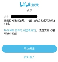 中国版アプリのゲームをプレイしていて、こちらの文章が出てきました。 選択肢の下の段は知っている、とネットで訳ができたのですが その他の文がお恥ずかしながら何と打てばこの漢字が出るのか分からず…読める方、他にこのような表示が出た経験のある方ご教示いただけると嬉しいです。
