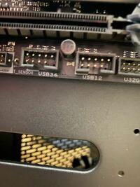 マザーボードのUSB34とUSB12とU32G1_12って何が違うんでしょうか?全てUSB端子の事でしょうか?分かる方ど伺ってよろしくお願いします。m(__)m♪♪
