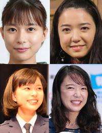 芳根京子と 上白石萌音 あなたは どちらのが かわいいと思いますか?  どちらの女優が好きですか?