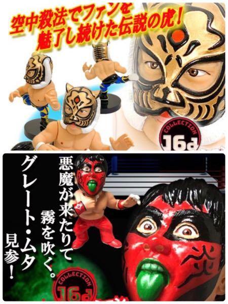 人気こ新日本プロレスフィギュア16dソフビシリーズ 次はどんなレスラーが出て欲しいですか?