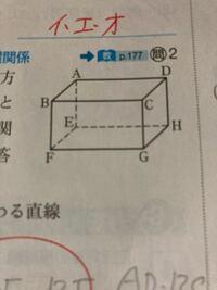 中一数学です。 この写真の図のように、直線などを答える時はアルファベット順で答えなければならないのですか? 語彙力なくてすみません汗