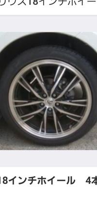 インチアップするタイヤの空気圧を知りたいです。 30プリウス前期の純正15インチタイヤより いわゆる扁平タイヤ?の18インチにインチアップします。 前225 40 18 後 225 45 18となります。 わかる方ありましたらよろしくお願いします。